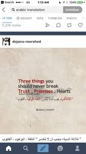 78 best arabic quotes translated to english images on pinterest