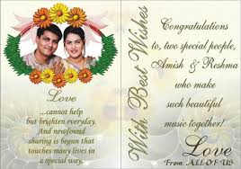 marriage greetings 8 marriage greeting cards designs templates free premium