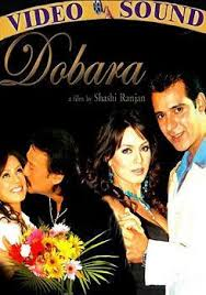 watch online company hindi movie download torrent in hd result