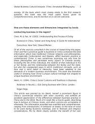 Annotated Bibliography sample   Global Business Cultural Analysis  China StudentShare