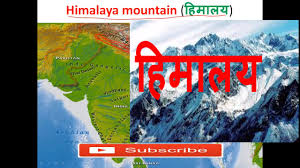 Himalayan Mountains Map Physical Geography Of India The Hmalaya Part 2 For Uppsc Ssc In
