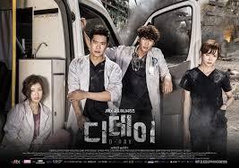 Ghost writer hong kong movie Ghost Writer  TV series    Wikipedia     Hugo Ng Doi Yung