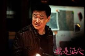 bureau pour gar輟n festival du cinéma chinois en fccf