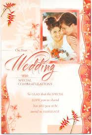 Wedding Day Card Wedding Day Cards Wedding Day Cards Exporter Manufacturer