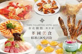 buffet cuisine 馥 50 台北馥敦飯店 南京館 gomaji