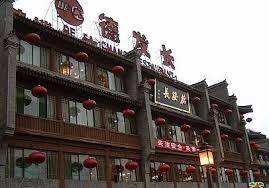 fa des cuisine china unique tour golf trip trekking tour free traveling