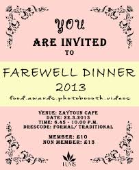 farewell party invitation invitation wording for goodbye party fresh farewell party