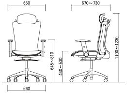 Standard Desk Height Us Desk Chair Height Extender How To Fix Office Chair Height Jury