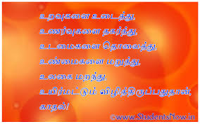 missing you thanksgiving quotes download tamil wallpaper quotes gallery