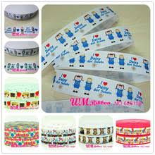 wholesale ribbon popular girl scout ribbon buy cheap girl scout ribbon lots from