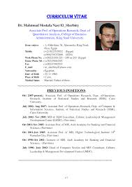 Example Resume Pdf by Sample Resume Lecturer Doc Augustais