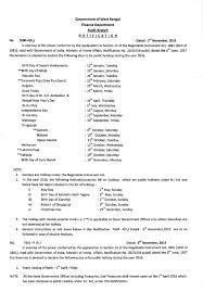 west bengal list 2016 wb local bank school