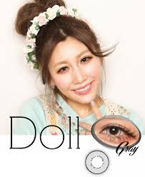 halloween eye contact lenses cosmetic colored contact lenses harajuku storm halloween gray