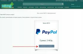 secure purchases with paypal