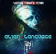 alian a h ukttt language on ah fm 06 08 2017