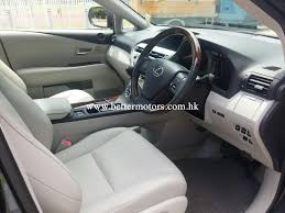 lexus parts hong kong better motors company limited lexus rx350