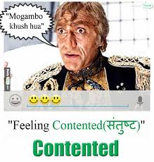 Meme Definition Pronunciation - mr india memes dailyvocab english hindi meaning pictures