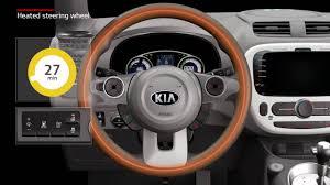kia steering wheel heated steering wheel youtube