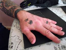 steve richings u0027 tatfolio self tattoo chinese hand symbols