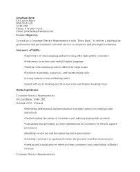 bank resume template retail banking resume micxikine me