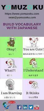japanese class online 25 melhores ideias de japanese language course no