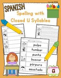 spanish story element cards bilingual planet escritura