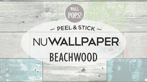 Wood Peel And Stick Wallpaper by Beachwood Peel U0026 Stick Nuwallpaper Youtube