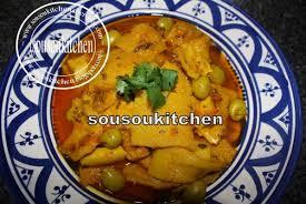 overblog cuisine marocaine tripe de mouton à la marocaine التقلية recette marocaine cuisine