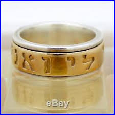 avery wedding bands avery gold silver song of solomon s wedding band ring