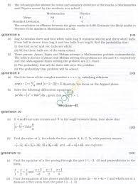 isc question papers 2013 for class 12 u2013 mathematics aglasem schools