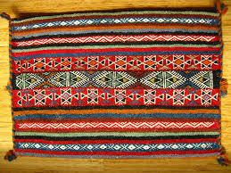 Tunisian Rug Textiles In Africa Handmade Cloth