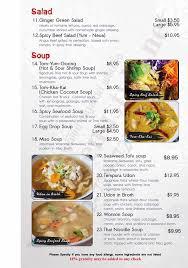 neva cuisine menu ร านอาหารไทย amarillo ร ว ว
