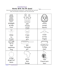 thanksgiving rebus puzzles letter f alphabet activities at enchantedlearning com