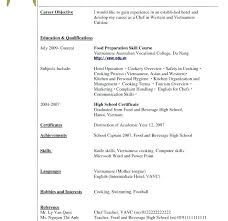 sample resume without job experience high student resume