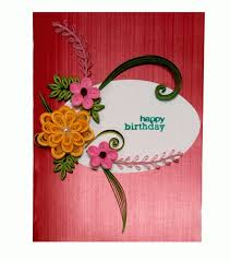 buy handmade paper quilling designer birthday greeting card 4004