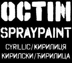 Font Spray Paint - octin spraypaint cyrillic on behance