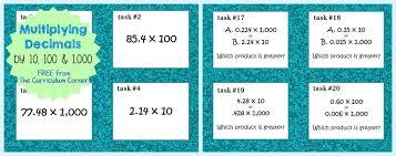 multiplying decimals multiplying decimals by 10 100 1 000 the curriculum corner 4 5 6