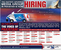 journalists jobs in pakistan airlines international channel 24 news jobs 2017 available for 100s of vacancies in 28