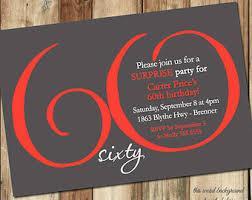 60th birthday party invitations wording alesi info