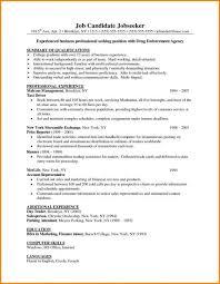 french cover letter sample cover letter for rf engineer resume