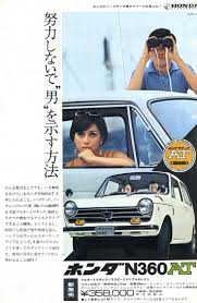 subaru libero camper 773 best japanese micros images on pinterest automobile honda