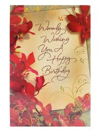 greeting cards birthday greeting cards card design ideas