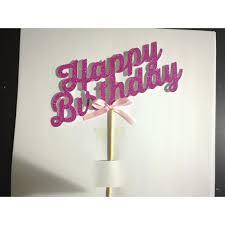 happy birthday cake topper happy birthday cake topper 11street malaysia party