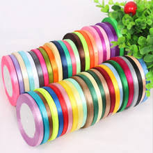 wholesale ribbon free shipping on ribbons in apparel sewing fabric arts