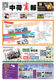 comment am駭ager un bureau professionnel 280 by china times issuu