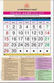 resume templates word accountant general kerala gpf closure bill hm s alapuzha forms