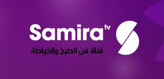 chaine tv cuisine samira tv la télévision de la cuisine algérienne