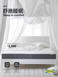 Download Ikea Catalog by Ikea 2017 New Catalogue Ikea