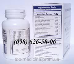 вимакс vimax 60 капс препарат для потенції і збільшення члена