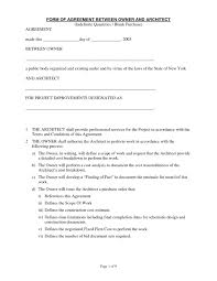 contract purchase contract form
